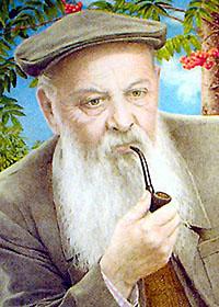 140 лет со дня рождения Павла Петровича Бажова
